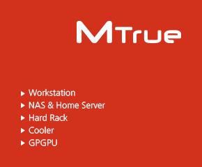 MTrue